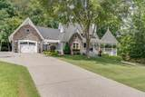MLS# 2277684 - 8565 Whites Creek Pike in n/a Subdivision in Joelton Tennessee - Real Estate Home For Sale Zoned for Joelton Middle School