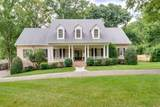 MLS# 2279903 - 114 Cheek Rd in Highlands Of Belle Meade Subdivision in Nashville Tennessee - Real Estate Home For Sale Zoned for Julia Green Elementary