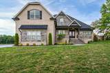 MLS# 2280406 - 800 Stonebrook Dr in Stonebrook Falls Subdivision in Lebanon Tennessee - Real Estate Home For Sale