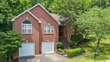MLS# 2280685 - 1112 Deerhurst Ct in Poplar Creek Estates Subdivision in Nashville Tennessee - Real Estate Home For Sale Zoned for Bellevue Middle School