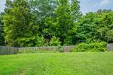 975 Smoots Dr - Photo 39