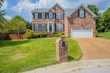 MLS# 2280812 - 1005 Hickory Bark Ct in Wexford Downs Subdivision in Nashville Tennessee - Real Estate Home For Sale Zoned for May Werthan Shayne Elem.