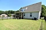 646 Appomattox Ct - Photo 30