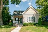 MLS# 2282051 - 511 S 9th St in Confederate Hill Subdivision in Nashville Tennessee - Real Estate Home For Sale Zoned for KIPP Academy Nashville