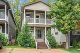 MLS# 2282563 - 2223 24th Ave, Unit F in 2223E-2223F 24th Ave N Tow Subdivision in Nashville Tennessee - Real Estate Home For Sale Zoned for John Early Paideia Magnet