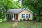 MLS# 2283325 - 232 Mockingbird Drive in Cherokee Park Subdivision in Columbia Tennessee - Real Estate Home For Sale