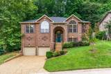 MLS# 2283852 - 205 Still Spring Hollow Ct in Still Spring Hollow Subdivision in Nashville Tennessee - Real Estate Home For Sale Zoned for Gower Elementary