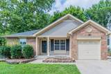 MLS# 2284103 - 3961 Atkins Dr in Woodland Hills Subdivision in Nashville Tennessee - Real Estate Home For Sale Zoned for Glencliff Comp High School