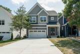 MLS# 2285924 - 2102 Sheridan Rd, Unit B in Porter Heights Subdivision in Nashville Tennessee - Real Estate Home For Sale Zoned for Rosebank Elementary