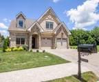MLS# 2285960 - 2123 White Poplar Ct in Poplar Grove Subdivision in Murfreesboro Tennessee - Real Estate Home For Sale