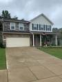 MLS# 2287033 - 1428 Old Stone Rd in Spence Creek Ph27a Subdivision in Lebanon Tennessee - Real Estate Home For Sale