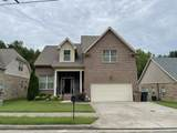 MLS# 2287060 - 209 Took Dr in Berkeley Hall Subdivision in Antioch Tennessee - Real Estate Home For Sale Zoned for Antioch Middle School
