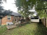 238 54th Ave - Photo 10