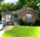 MLS# 2287453 - 2106 15th Ave in Owens Buena Vista Subdivision in Nashville Tennessee - Real Estate Home For Sale
