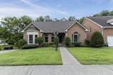 MLS# 2287631 - 7205 Poplar Creek Trce in Poplar Creek Estates Subdivision in Nashville Tennessee - Real Estate Home For Sale