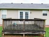2535 Watermill Rd - Photo 35