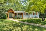 MLS# 2288042 - 2421 Fairbrook Dr in Sunset View Subdivision in Nashville Tennessee - Real Estate Home For Sale Zoned for Pennington Elementary