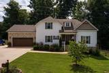 MLS# 2288606 - 122 Timberland Dr in Timberland Estates Sec 5 Subdivision in Columbia Tennessee - Real Estate Home For Sale