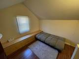 113 Eastover St - Photo 24