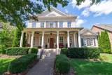 MLS# 2289260 - 119 Hurstbourne Park Blvd in Hurstbourne Park Sec 1 Subdivision in Franklin Tennessee - Real Estate Home For Sale