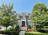 MLS# 2289371 - 1547 Championship Blvd in Westhaven Section 27 Subdivision in Franklin Tennessee - Real Estate Home For Sale