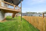 525 Woodtrace Dr - Photo 33