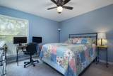 232 Harpers Mill Ct - Photo 14