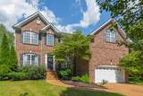 MLS# 2290149 - 905 Brancaster Ln in Wexford Downs Subdivision in Nashville Tennessee - Real Estate Home For Sale Zoned for May Werthan Shayne Elem.