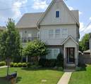 MLS# 2290852 - 6013 California Ave, Unit B in 6013 California Ave Townho Subdivision in Nashville Tennessee - Real Estate Home For Sale