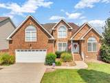MLS# 2291210 - 1308 Wentworth Dr in Cambridge Farms Ph 6 Subdivision in Gallatin Tennessee - Real Estate Home For Sale