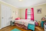 1801 Evins Mill Rd - Photo 16