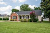 MLS# 2291579 - 1714 Locerbie Drive in Evergreen Farms Subdivision in Murfreesboro Tennessee - Real Estate Home For Sale