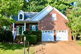 MLS# 2291662 - 5125 Bay Overlook Dr in The Peninsula Subdivision in Hermitage Tennessee - Real Estate Home For Sale Zoned for McGavock Comp High School