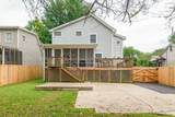 203 53rd Ave - Photo 23