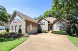 MLS# 2291842 - 7013 Collinswood Dr in Poplar Creek Estates Subdivision in Nashville Tennessee - Real Estate Home For Sale