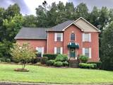MLS# 2291844 - 1517 White Pine Ct in White Pine Estates Subdivision in Nashville Tennessee - Real Estate Home For Sale Zoned for McGavock Comp High School