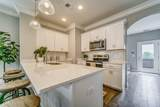 420 Withrow Way, Lot #129 - Photo 9