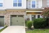 2262 Nashboro Blvd - Photo 2