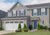 MLS# 2292240 - 2908 CHERRY POINT LANE in GROVE PARK Subdivision in Columbia Tennessee - Real Estate Home For Sale