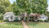 MLS# 2292294 - 122 Fairways Dr in Scottish Highlands Sec 1 Subdivision in Hendersonville Tennessee - Real Estate Home For Sale