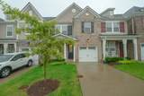 MLS# 2293206 - 819 Kennear Ln in Nichols Vale Ph 4 Sec 1 Subdivision in Mount Juliet Tennessee - Real Estate Condo Townhome For Sale