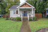 MLS# 2293347 - 1102 N 6th St in Cleveland Park Subdivision in Nashville Tennessee - Real Estate Home For Sale