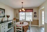 3325 Carrie Dr - Photo 11