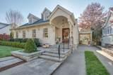 MLS# 2293410 - 126 Blackburn Ave in Belle Meade Links Subdivision in Nashville Tennessee - Real Estate Home For Sale