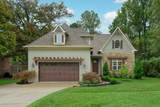 MLS# 2293538 - 594 Lake Haven Dr in Lake Haven Subdivision in Mount Juliet Tennessee - Real Estate Home For Sale