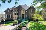 MLS# 2293809 - 661 Lake Haven Dr in Lake Haven Subdivision in Mount Juliet Tennessee - Real Estate Home For Sale