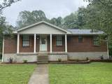 MLS# 2293926 - 1009 Winding Ridge Rd in Winding Ridge Est Sec 2 Subdivision in Goodlettsville Tennessee - Real Estate Home For Sale