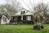 3709 Princeton Ave - Photo 1