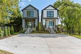MLS# 2294730 - 1622 Cahal Ave in East Nashville Subdivision in Nashville Tennessee - Real Estate Home For Sale