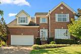 MLS# 2295321 - 5213 Beech Ridge Rd in Stonemeade Subdivision in Nashville Tennessee - Real Estate Home For Sale